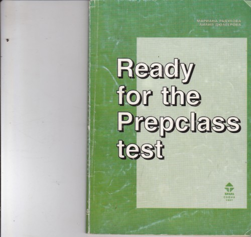 Ready for the Prepclass test