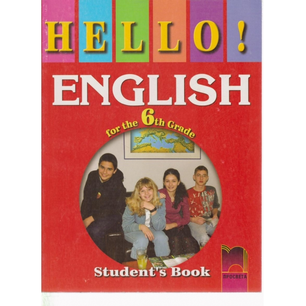 English-for the 6th grade