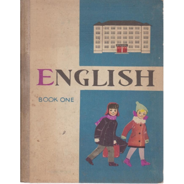 English-book one