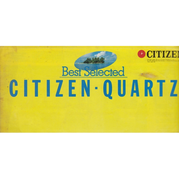 Citizen-Quartz